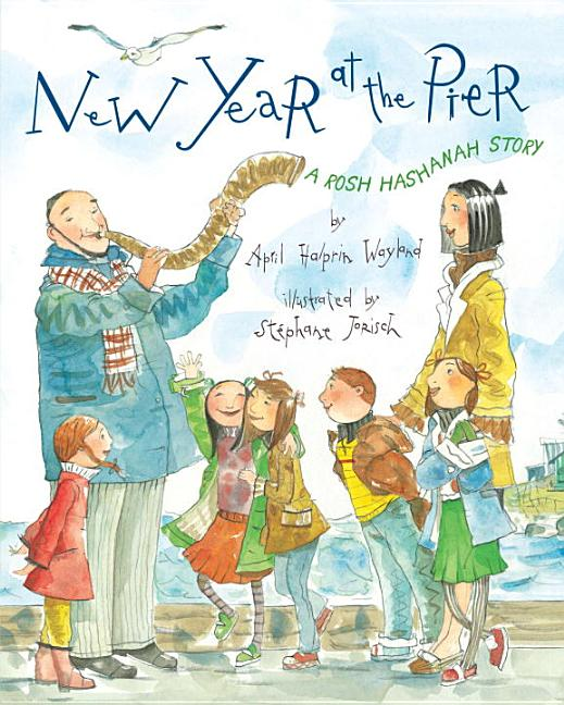 New Year at the Pier: A Rosh Hashanah Story