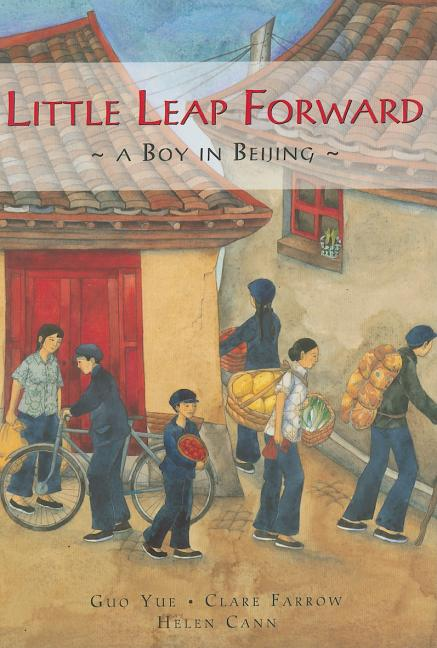 Little Leap Forward: A Boy in Bejing