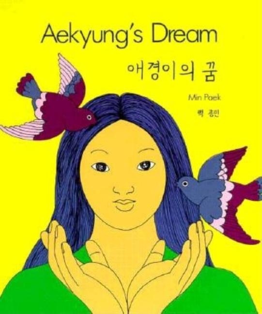 Aekyung's Dream