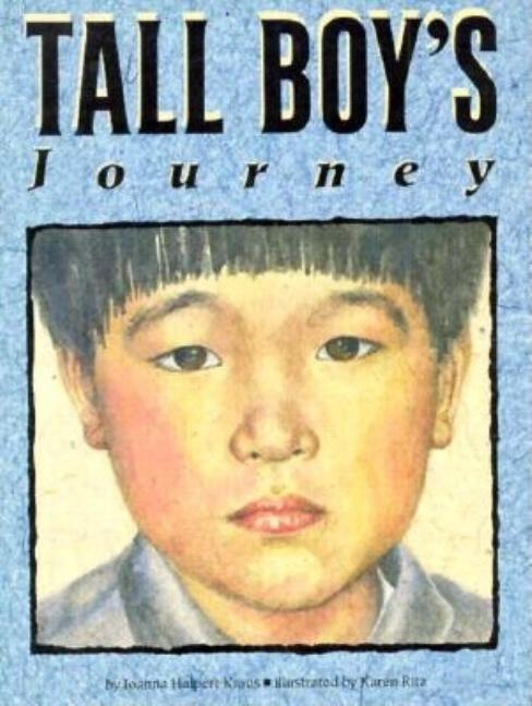 Tall Boy's Journey
