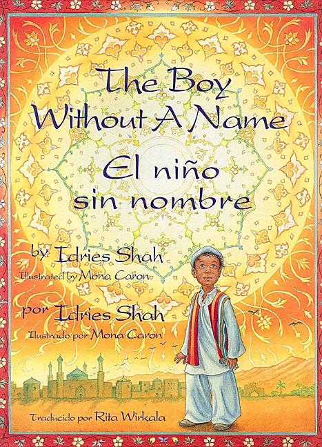 Boy Without a Name, The / El Nino Sin Nombre