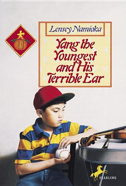 Yang the Youngest and His Terrible Ear