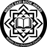 Middle East Book Award, 2000-2020