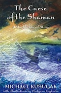 The Curse of the Shaman: A Marble Island Story