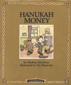 Hanukah Money